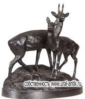 Антикварная миниатюра, скульптурная групповуха малой комплекция «ОЛЕНИ НА ГОРЕ», 0959 лета выпуска. Каслинское литье.
