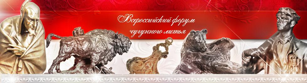 http://www.ural-antik.ru/
